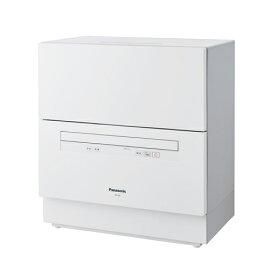 NP-TA3-W パナソニック 食器洗い乾燥機(ホワイト) 【食洗機】【食器洗い機】 Panasonic [NPTA3W]