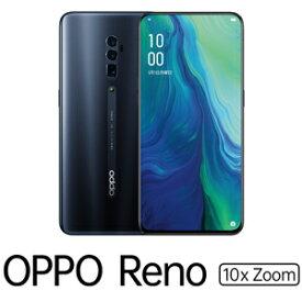 CPH1919(RENO10X JB) OPPO(オッポ) Reno 10x Zoom(ジェットブラック)- SIMフリースマートフォン [6.6インチ / メモリ 8GB / ストレージ 256GB]