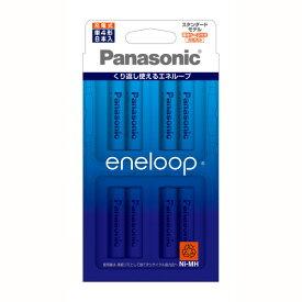 BK-4MCC/8C パナソニック ニッケル水素電池 単4形(8本入) Panasonic eneloop スタンダードモデル [BK4MCC8C]