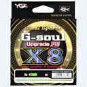 G-soul X8 UPGRADE 150m(1ゴウ/22lb) よつあみ G-soul X8 アップグレード 150m(1号/22lb) YGK ジーソウル UPGRADE PE…