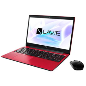 PC-NS600NAR NEC 15.6型ノートパソコン LAVIE Note Standard NS600/NAシリーズ(カームレッド) [AMD Ryzen 7 / メモリ 4GB / SSD 256GB / Microsoft Office 2019]LAVIE 2019年夏モデル