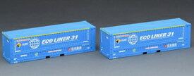 [鉄道模型]トミックス (Nゲージ) 3170 私有 U47A-38000形コンテナ(日本通運・青色塗装・2個入)