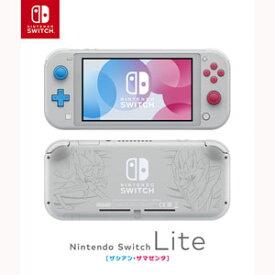 Nintendo Switch Lite ザシアン・ザマゼンタ 任天堂 [HDH-S-GBZAA ニンテンドースイッチライト ザシアンザマゼンタ]【送料無料】