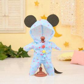 レミン&ソラン ミッキー おきがえれんしゅうパジャマ バンダイ 【Disneyzone】