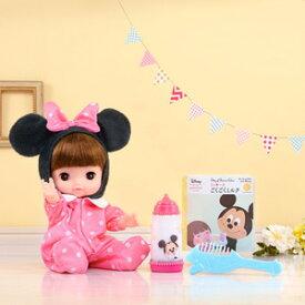レミン&ソラン レミン はじめてのおせわきほんセット バンダイ 【Disneyzone】