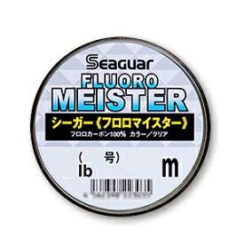 シーガー フロロマイスター 320m(1ゴウ) シーガー シーガー フロロマイスター 320m(1号/4lb) Seaguar(クレハ)道糸 汎用 フロロカーボン