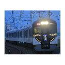 [鉄道模型]グリーンマックス (Nゲージ) 30302 京阪3000系(快速特急「洛楽」・種別/行先選択式)8両編成セット(動…