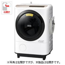 (標準設置料込)BD-NV120ER-W 日立 12.0kg ドラム式洗濯乾燥機【右開き】ホワイト HITACHI [BDNV120ERW]