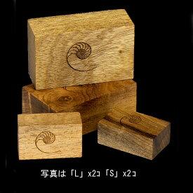 MYRTLEWOODBLOCK/S6コ カルダス ウッドブロック【 Sサイズ×6コ 】 CARDAS
