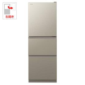 (標準設置料込)R-27KV-T 日立 265L 3ドア冷蔵庫(ライトブラウン)【右開き】 HITACHI