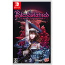 【特典付】【Nintendo Switch】Bloodstained:Ritual of the Night Game Source Entertainment [HAC-P-AB4PA NSW ブラッドステインド]