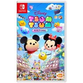 【封入特典付】【Nintendo Switch】ディズニー ツムツム フェスティバル バンダイナムコエンターテインメント [HAC-P-ALFMA NSW ディズニーツムツムフェスティバル]【Disneyzone】