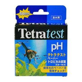 テトラ テスト pHトロピカル試薬(淡水用) 50回分 スペクトラム ブランズ ジャパン テストPHトロピカルシヤク