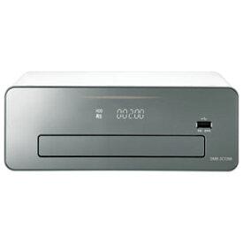 DMR-2CT200 パナソニック 2TB HDD/3チューナー搭載 3D対応ブルーレイレコーダー Panasonic DIGAおうちクラウドディーガレギュラーモデル