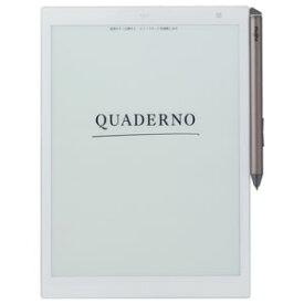 FMV-DPP04 富士通 10.3型 電子ペーパー(A5サイズ) FUJITSU QUADERNO(クアデルノ)