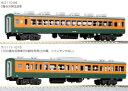 [鉄道模型]カトー (Nゲージ) 10-1587 113系 湘南色 4両増結セット