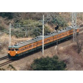 [鉄道模型]カトー (Nゲージ) 10-1588 113系 湘南色 4両付属編成セット