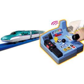 プラレール 乗車確認!出発進行!まるごと鉄道体験!E5系はやぶさコントロールセット タカラトミー