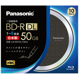 LM-BR50L10BQ パナソニック 4倍速対応BD-R DL 10枚パック 50GB ブラック(デザインディスク)レーベル Panasonic