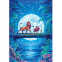 ディズニー ライオン・キング ムーンライト ハクナマタタ 1000ピース 光るパズル テンヨー 【Disneyzone】