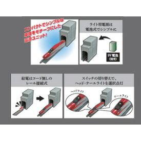 [鉄道模型]トミックス (Nゲージ) FM-017 ファーストカーミュージアム 電源ユニット
