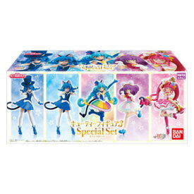 スター☆トゥインクルプリキュア キューティーフィギュア3 Special Set バンダイ