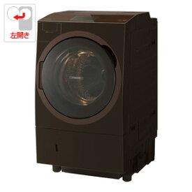 (標準設置料込)TW-127X8L-T 東芝 12.0kg ドラム式洗濯乾燥機【左開き】グレインブラウン TOSHIBA [TW127X8LT]
