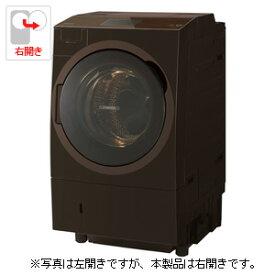 (標準設置料込)TW-127X8R-T 東芝 12.0kg ドラム式洗濯乾燥機【右開き】グレインブラウン TOSHIBA [TW127X8RT]