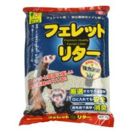 フェレットリター 約7L 三晃商会 フエレツトリタ- ヤク7L