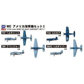 【再生産】1/700 スカイウェーブシリーズ WW2 アメリカ海軍機セット 3【S24】 ピットロード