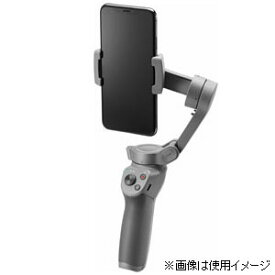 OSMOM3 DJI JAPAN 自撮り棒「Osmo Mobile 3」 【DJI JAPAN正規品】 オスモ モバイル