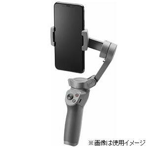 OSMM3C DJI JAPAN 自撮り棒「Osmo Mobile3 コンボ」 【DJI JAPAN正規品】 オスモ モバイル