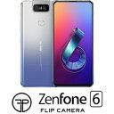 ZS630KL-SL128S6 ASUS(エイスース) ZenFone 6 (ZS630KL) トワイライトシルバー [メモリ 6GB / ストレージ 128GB]SIM…