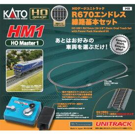 [鉄道模型]カトー (HO) 3-105 HOゲージユニトラック HM1 R670エンドレス線路基本セット