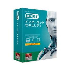 ESET インターネット セキュリティ【3台3年】 キヤノンITソリューションズ ※パッケージ版