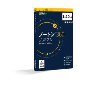 ノートン 360 プレミアム【1年10台版】 シマンテック ※パッケージ版