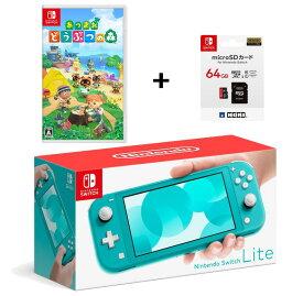 Nintendo Switch Lite ターコイズ 任天堂 [HDH-S-BAZAA ニンテンドースイッチライト ターコイズ]+あつまれ どうぶつの森+マイクロSDカード 64GB のお買い得セット【返品種別B】
