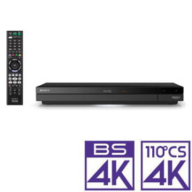BDZ-FBT4000 ソニー 4TB HDD/3チューナー搭載 ブルーレイレコーダー4Kチューナー内蔵4K Ultra HDブルーレイ再生対応 SONY BRAVIA FBシリーズ