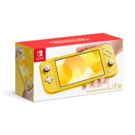 Nintendo Switch Lite イエロー 任天堂 [HDH-S-YAZAA ニンテンドースイッチライト イエロー]