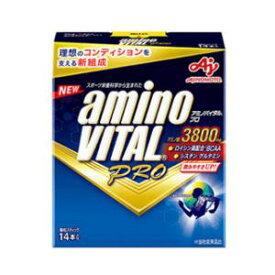 アミノバイタル プロ 14本 味の素 アミノバイタルプロ14ホンN