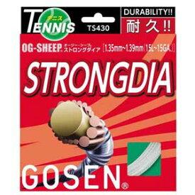 GOS-TS430W ゴーセン 硬式テニス用ガット ストロングダイア(ホワイト・1.35mm〜1.39mm×12.2m) GOSEN OG-SHEEP series STRONGDIA