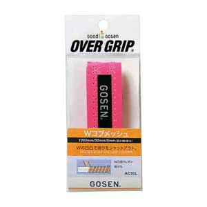 GOS-AC15L-RP ゴーセン オーバーグリップ Wコブメッシュ(ローズピンク・長さ1050mm×幅30mm×厚さ3mm) GOSEN テニス・バドミントン用オーバーグリップ