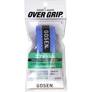 GOS-AC25LMB ゴーセン オーバーグリップ コブメッシュ(ロイヤルブルー・長さ1050mm×幅30mm×厚さ3mm) GOSEN テニス・バドミントン用オーバーグリップ