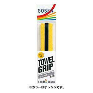 GOS-AC10LOR ゴーセン タオルグリップロング(オレンジ・長さ770mm×幅30mm×厚さ2mm) GOSEN テニス・バドミントン用オーバーグリップ