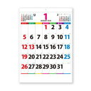 NK-147(シンニホンカレンダ 新日本カレンダー 2020年カレンダー カラーラインメモ・ジャンボ