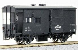 [鉄道模型]ワールド工芸 (HO)16番 国鉄 ワフ35000形 有蓋緩急車 組立キット
