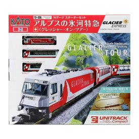 [鉄道模型]カトー 【再生産】(Nゲージ) 10-006 スターターセット アルプスの氷河特急 「グレッシャー・オン・ツアー」