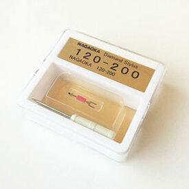 120-200 ナガオカ 交換針 NAGAOKA