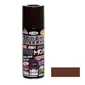 AP9018504 アサヒペン 油性高耐久アクリルトタンスプレー400ml(コゲ茶)