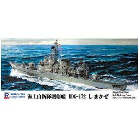 1/700 海上自衛隊 護衛艦 DDG-172 しまかぜ【J87】 ピットロード